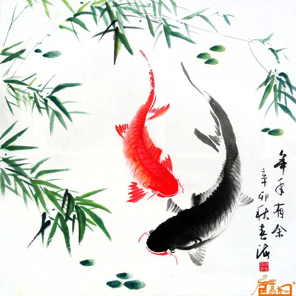 年年有余-张春海-淘宝-名人字画-中国书画服务中心,,.