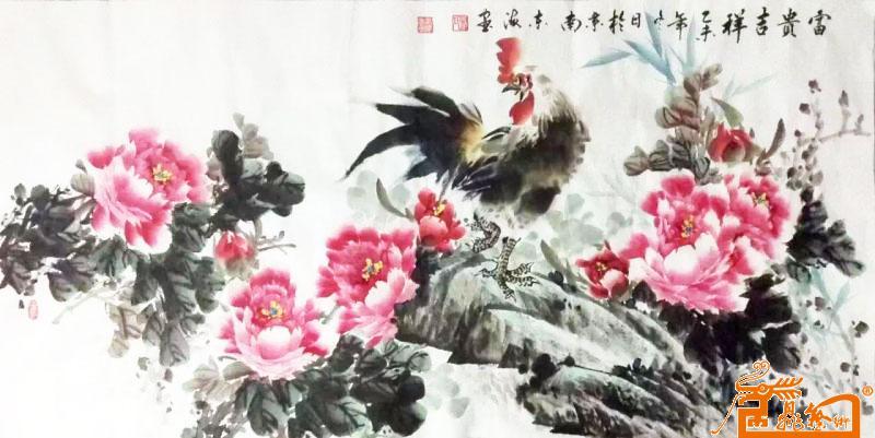 作品7 -宋东海-淘宝-名人字画-中国书画服务中心,中国