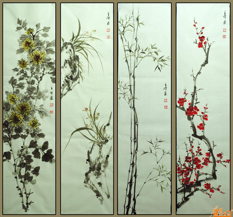 作品48-梅兰竹菊-杨主伟-淘宝-名人字画-中国书画服务图片