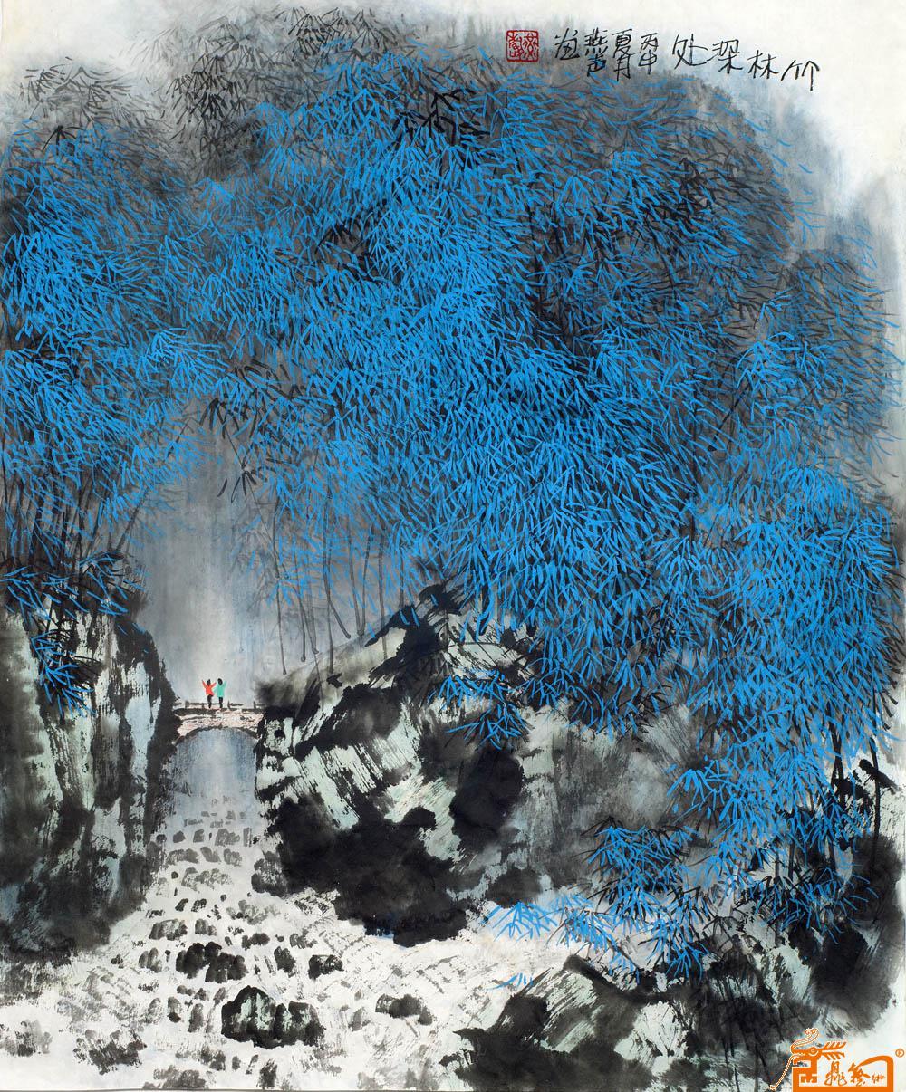 劉燕聲-著名山水畫作品-竹林深處-淘寶-名人字畫-中國