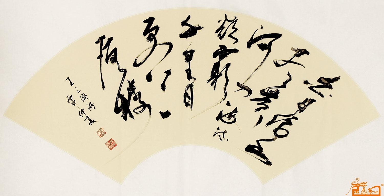 名家 陈岳 书法 - 作品165图片
