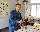 中国著名书法艺术家:关运波