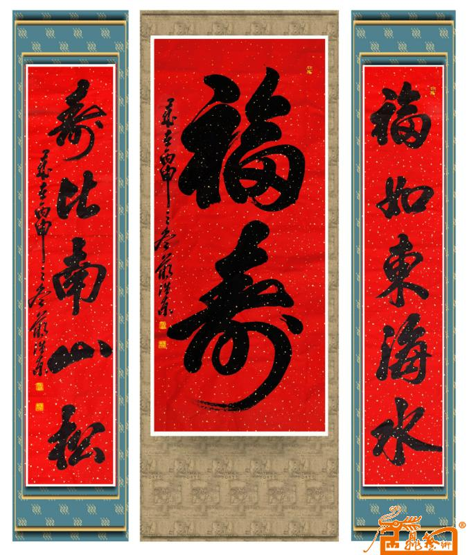 蒋浩东-作品1-淘宝-名人字画-中国书画服务中心,中国图片