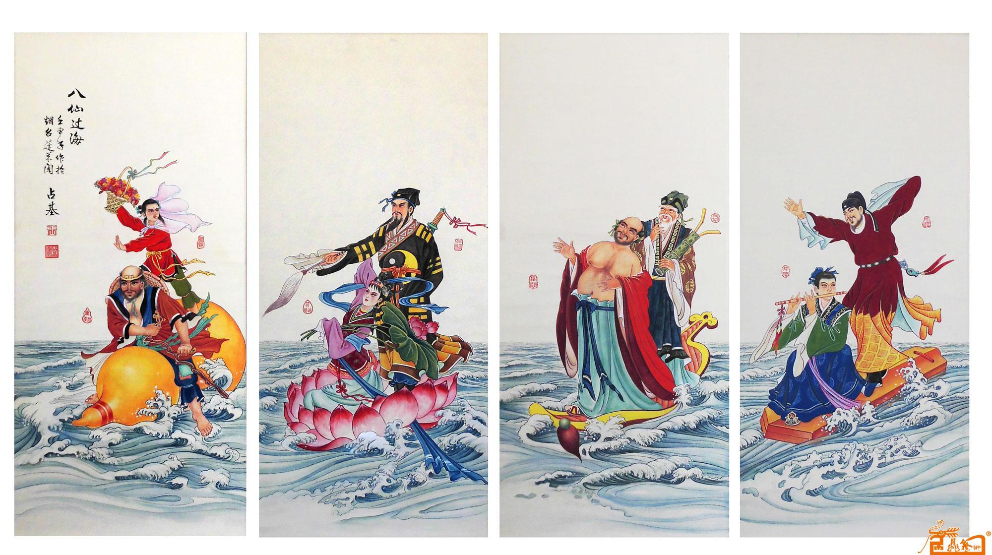 作品64八仙过海-张占基-淘宝-名人字画-中国书画服务