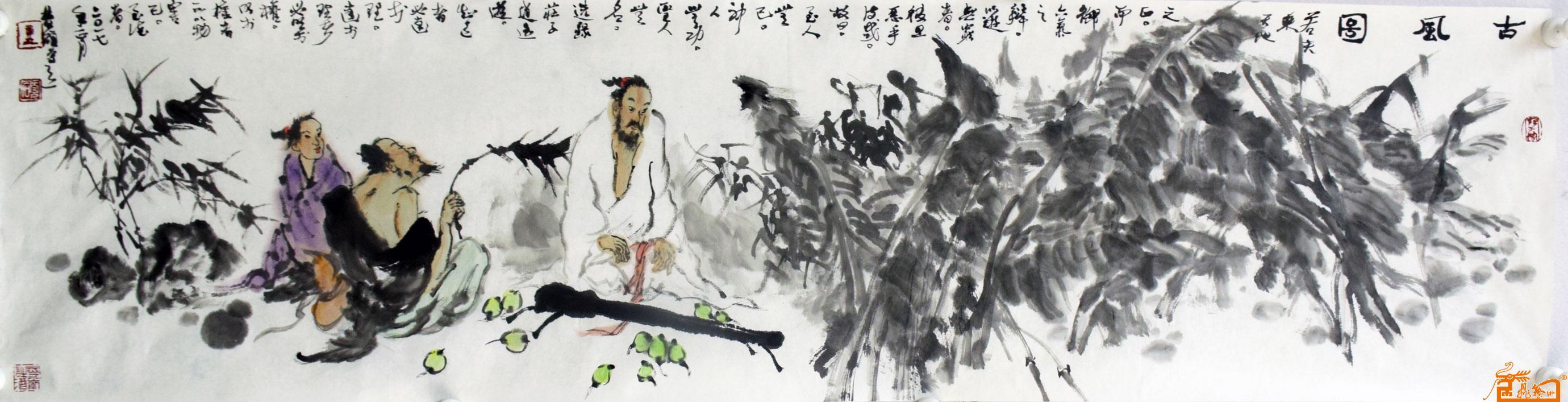 费硕-古风图-淘宝-名人字画-中国书画服务中心,中国,.