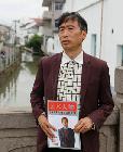 中国著名百老汇娱乐:陆定渔