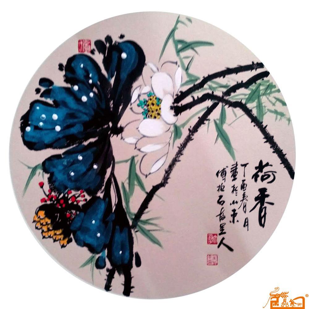 手工制作大鱼海棠古风团扇