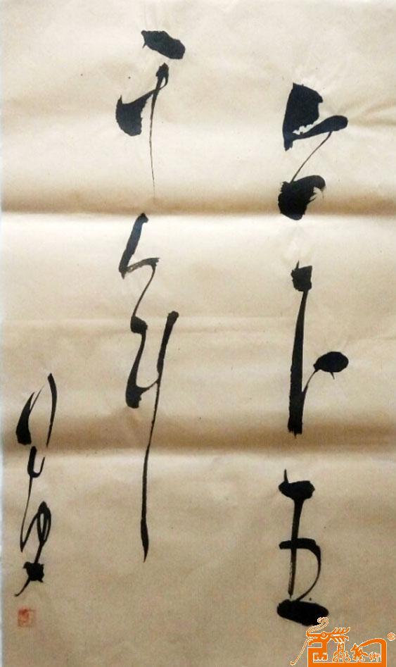 作品60-中国著名书法家甘波