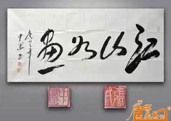 毛体书法家张中海就是一个情之为大的人,随着他的用情之深,他的书法