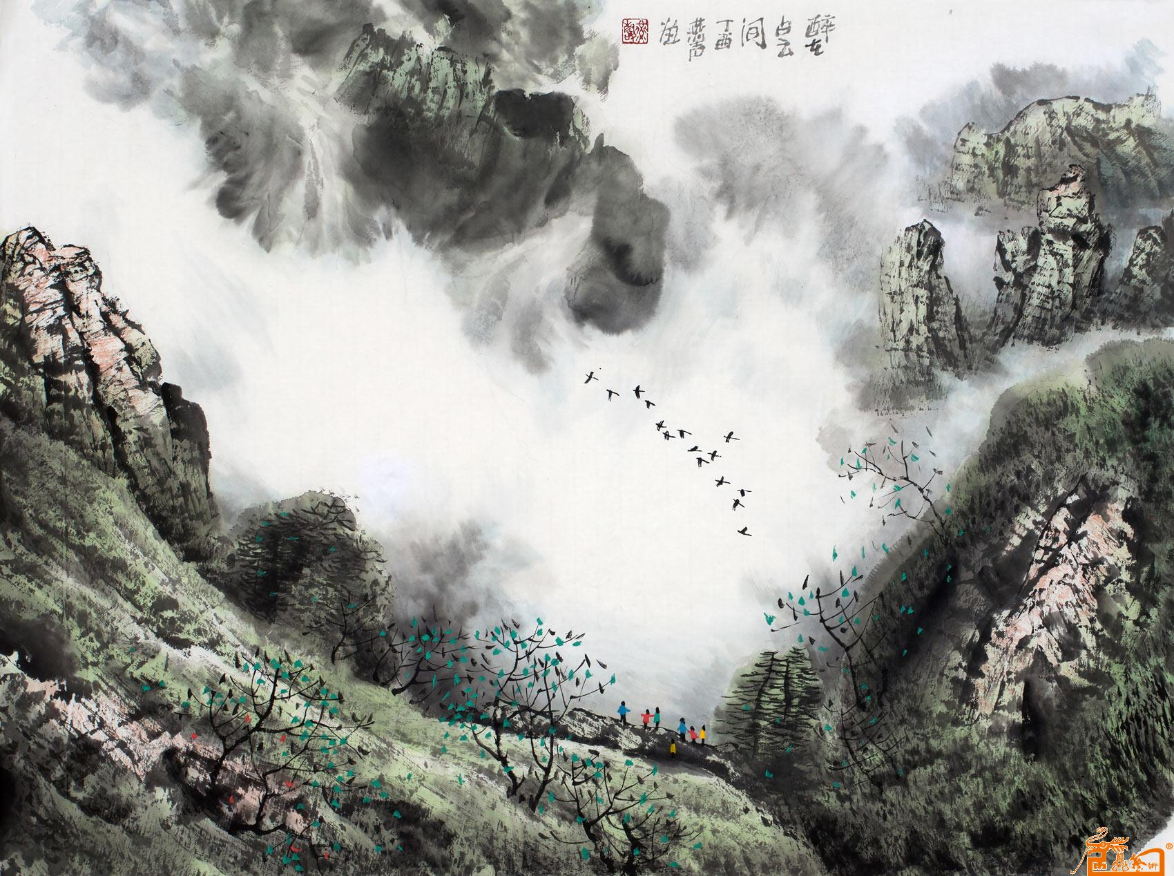 名家山水画作品-醉在白云间-画家刘燕声现代水墨写意作品-收藏升值