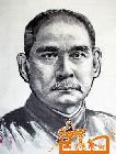 民主革命先驱孙中山