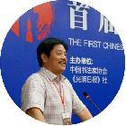 中国著名百老汇娱乐:毛全周