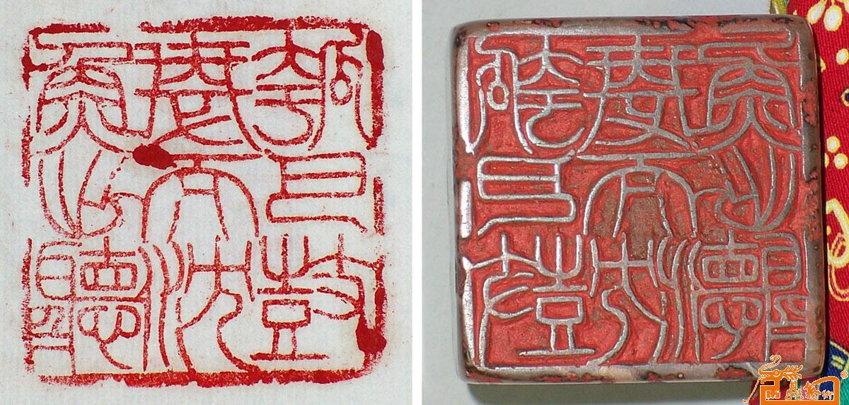 篆刻印章-淘宝-名人字画-中国书画服务中心