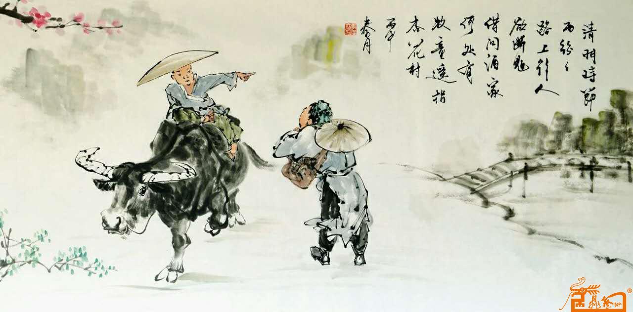 名家 李浩林 国画 - 作品109-牧童遥指杏花村