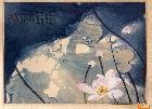 当代帛画64-《荷塘月色》