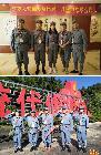 东方之韵国际巡回展——井冈山开篇之曲