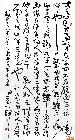 作品84-清人王国维《人间词话》