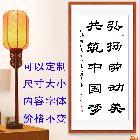 弘扬劳动美团队美创新美,共筑中国梦共圆幸福梦!