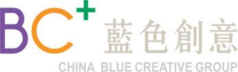 蓝色创意集团