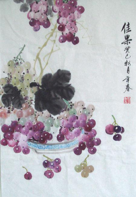 山东国画院图片